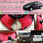 ขายพรมปูพื้นรถยนต์ราคาถูก Honda Brio amzae ลายกระดุมสีแดงขอบดำ