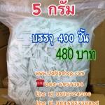 สารกันชื้น ซีลีก้าเจลบรรจุ 5 ก ซองกระดาษ (แพ็ค 400 ซอง)