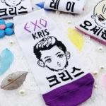 ถุงเท้า EXO Kris