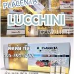 NEW Lucchini Plant Placenta (Switzerland) รกพืช-เข้มข้น