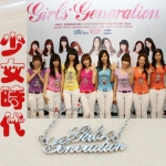 สร้อยคอเงิน Girl's Generation