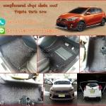 พรมปูพื้นรถยนต์ Toyota Yaris 2016 ไวนิลสีดำด้ายแดง