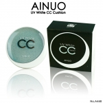 Ainuo UV White CC essence Cushion เบอร์ 01 สีขาว / เบอร์ 02 สีเนื้อ