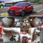 พรมดักฝุ่นปูพื้นรถยนต์ Mazda 2 2015 ไวนิลสีเทาขอบแดง