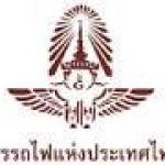 เปิดสอบ การรถไฟแห่งประเทศไทย รฟท. 20 มิถุนายน 2559 ถึงวันที่ 28 มิถุนายน 2559