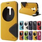 Case Zenfone Selfie ยี่ห้อ Roar