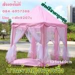 บ้านเจ้าหญิงฟรุ้งฟริ้งสีชมพู hot สุด sale เหลือ 990 ส่งฟรี