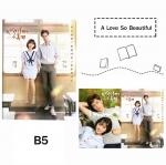 สมุด (ขนาด B5) ซีรี่ย์ A Love So Beautiful