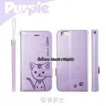 เคสฝาพับ iPhone 6/6s แบรนด์ Leiers Domi Cat สีม่วง
