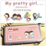 Pretty Girl Sticker&Stamp (COUPLE)