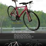 """จักรยานทัวร์ริ่ง Hybrid Duslanti """" SPRY """" เฟรมอลู 24 สปีด ใหม่ล่าสุด 2017"""