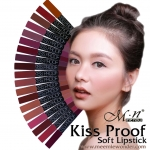 Menow Kiss Proof Soft Lipstick ลิปจุ๊บแบบแท่งดินสอ คิสพรูฟ มีนาว (19 สี)
