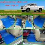 ผ้ายางปูพื้นรถยนต์ Toyota Vigo Cab กระดุมสีฟ้าขอบเขียว