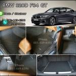 โรงงานจำหน่ายพรมปูพื้นรถยนต์ BMW 320D F34GT ลายกระดุมสีดำขอบดำ