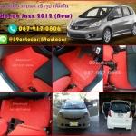 ขายพรมปูพื้นรถยนต์เข้ารูป Honda Jazz 2012 ไวนิลสีแดงขอบแดง