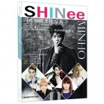 Photobook China : SHINee 2013