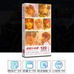 โปสการ์ด BTS - Love Yourself