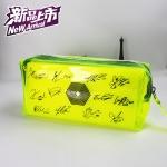 กระเป๋าดินสอ EXO สีเหลือง ลายเซ็น