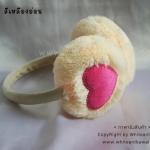 [พร้อมส่ง] KH2558 ที่ปิดหูกันหนาว/ที่ครอบหูกันหนาว รูปหัวใจ สีเหลืองอ่อน