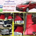 ขายยางปูพื้นรถเข้ารูป Mitsubishi Lancer EX ลายกระดุมสีแดงขอบแดง