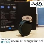 COLORFLY BT-C1 Dac Amp ระบบ Bluetooth 5.0 รองรับ Aptx ไม่ต้องต่อสาย