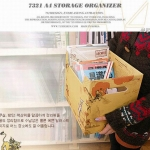 7321 A4 Storage Organizer