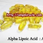 ALA ของแท้ (เอแอลเอ เร่งขาว) Alpha lipoic acid เพิ่มพลังให้กลูต้า ทานคู่กับกลูต้า