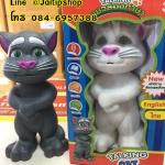 แมวพูดได้ ทอมแคทสอนภาษา ไทย-อังกฤษ
