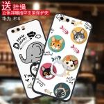 เคสนิ่ม Huawei P10 ลายแฟนซี