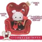 ที่วางโทรศัพท์มือถือกระต่ายแชปโป้ ของแท้จากญี่ปุ่น!! Shappo Queen Alice and Wonderland Theme Sentimental Circus