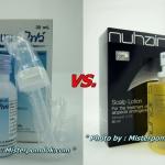 Nuhair กับ Reten ต่างกันอย่างไร?