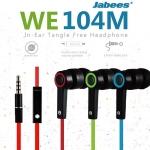 Jabees WE104M หูฟัง Inear มีไมค์และปุ่มเลื่อนเสียง ราคาประหยัด คุณภาพมาตรฐาน ครบถ้วนสำหรับใช้งานแบบพื้นฐาน