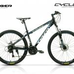 จักรยานเสือภูเขา Tiger Cyclone 27.5 ,21สปีด เฟรมอลู 2018