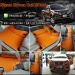 ยางปูพื้นรถยนต์เข้ารูป Nissan Navara Cab 2016 ลายจิ๊กซอร์สีส้มขอบดำ
