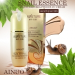 ซีซีหอยทาก Snail essence moisturize beauteous CC cream