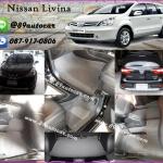 พรมไวนิลปูพื้นรถยนต์เข้ารูป Nissan Livina ไวนิลสีเทาขอบเทา