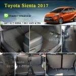 ผ้ายางปูพื้นรถยนต์ Toyota Sienta ธนูสีดำขอบดำด้ายส้ม