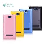 Case HTC 8S >> Nillkin Multi Color