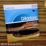 สายกีตาร์โปร่ง D'Addario EZ 910