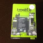 แบตเตอรี่ ไอโมบาย BL-125 (I-mobile) Hitz 6 ความจุ 910 mAh