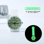 นาฬิกาข้อมือเรืองแสง SNSD