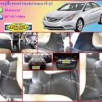 โรงงานพรมปูพื้นรถยนต์เข้ารูปราคาถูก Hyundai Sonata ลายกระดุมสีดำขอบดำ
