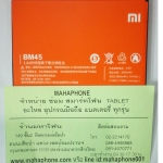 แบตเตอรี่ Xiaomi Redmi NOTE2 / NOTE2Prime( BM45 ) - 3060 Mah