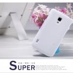 Case Optimus L7 II >> Nillkin Super Frosted Shield สีขาว