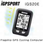 ไมล์ IGPSPORT IGS20E นำทาง GPS cycling Computer 2017
