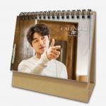 ปฏิทิน Gong Yoo 2017