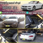 สั่งตัดพรมในรถยนต์เข้ารูป BMW Z4 ไวนิลสีดำขอบเหลือง