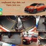 ยางปูพื้นรถยนต์เข้ารูป Toyota Yaris 2016 จิ๊กซอร์สีดำขอบส้ม