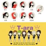 ผ้าเช็ดหน้า/ผ้าพันคอ T-ara