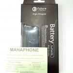 แบตเตอรี่ iphone4s ( ยี่ห้อ Future )